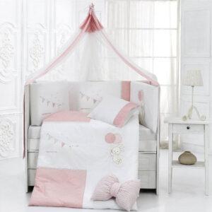 Σετ Προίκας Μωρού - Carrot Pink