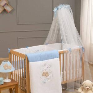 Σετ Προίκας Μωρού - Sweet Dreams Blue