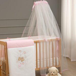 Σετ Προίκας Μωρού - Sweet Dreams Pink