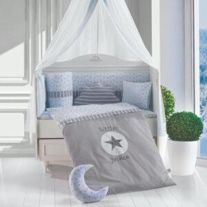 Σετ Προίκας Μωρού Little Prince - ABO