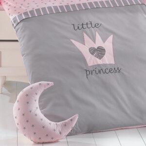 Σετ Προίκας Μωρού Little Princess - ABO